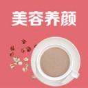 美容養顏食譜iOS