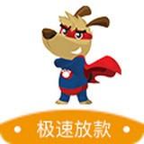 闪电狗贷款 安卓版v1.0.2