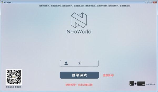 NeoWorld(�^�K�游��)