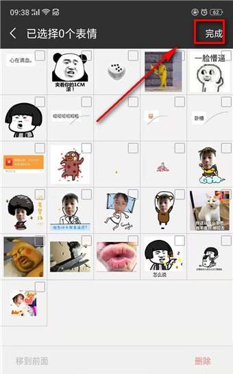 微信自定义图片删除搞笑的glf图片动态表情图片