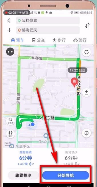 微信网页调用地图导航_微信调用百度地图导航_微信百度地图导航