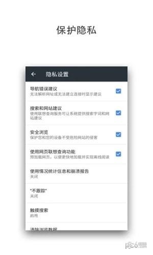 宙斯浏览器app下载