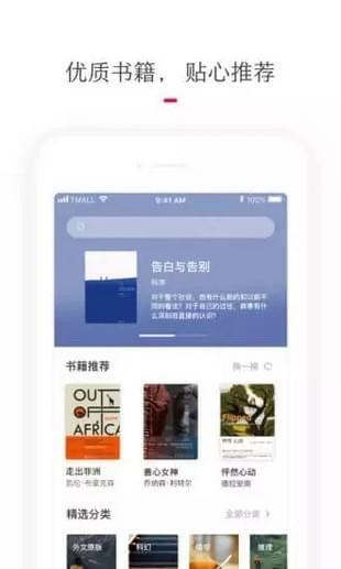 天猫读书app下载