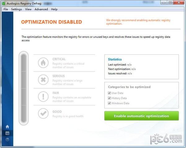 注册表分析及优化工具