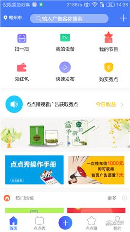 国美普惠app下载