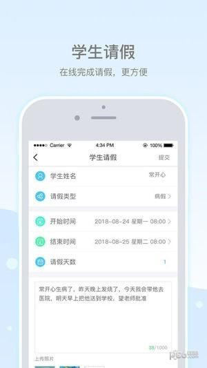 �放阈�@app