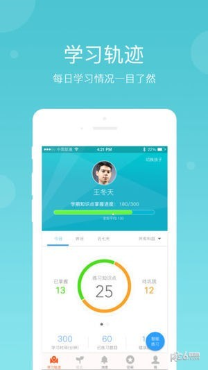 �W�吩萍倚�app下�d