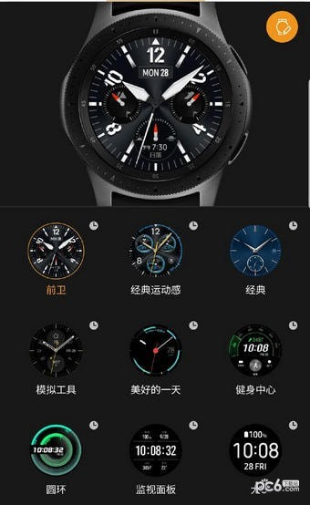 galaxy wearable下载