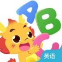 小伴龙英语app