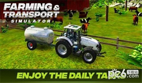 农场运输模拟器下载