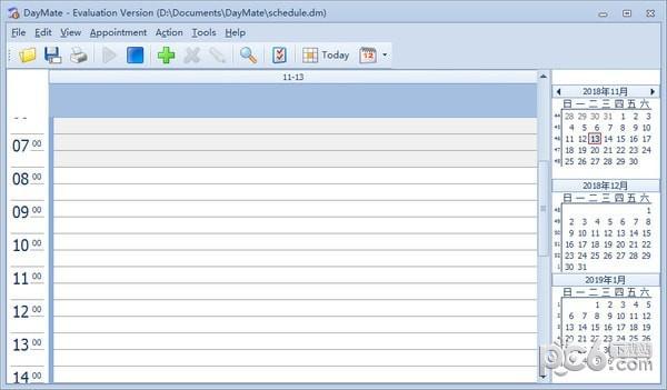DayMate(日程管理工具)