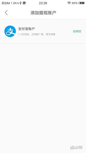 哈�~app下�d