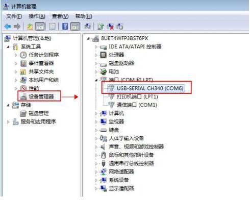matchup软件