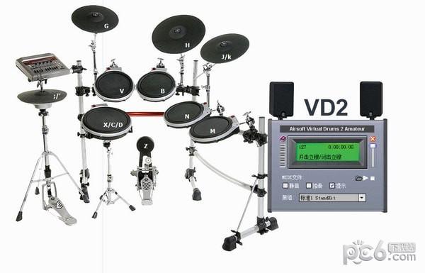 Virtual Drum(模拟架子鼓软件)