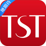 TST庭秘密