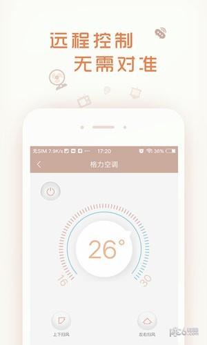 壹厘米app下载