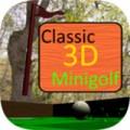 经典3D迷你高尔夫