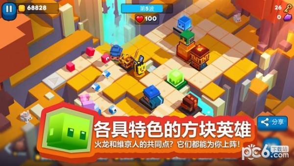 方块塔防中文版下载