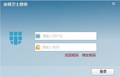 云储存安全软件