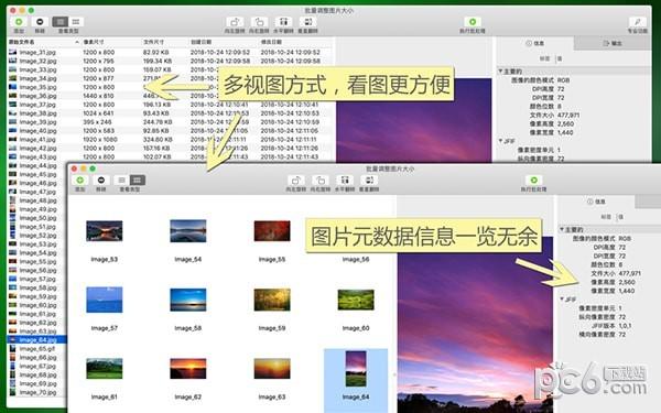 批量调整图片大小for Mac