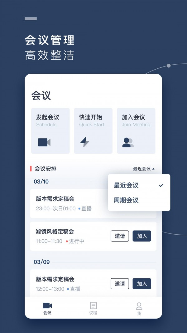 MoTouch(图1)