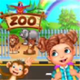 我的小鎮動物園之旅