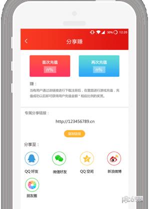 千寻手游app下载