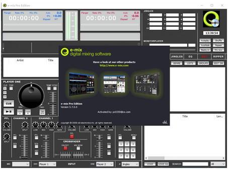 CBL E-Mix Pro Edition(混音软件)