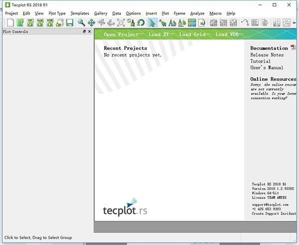 Tecplot RS 2018(可视化数据分析软件) v1.2.93392免费版