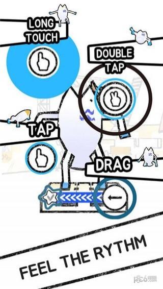 LegFish游戏下载