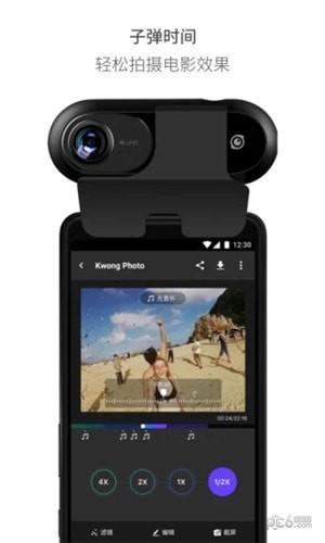 Insta360 ONE相机