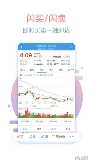 中原财升宝app