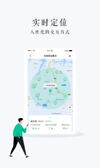 贵州数字乡村