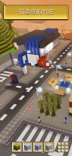 块工艺的造城模拟下载