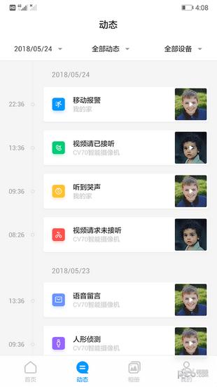 华为智能摄像机app下载