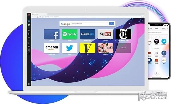 欧朋浏览器Mac版