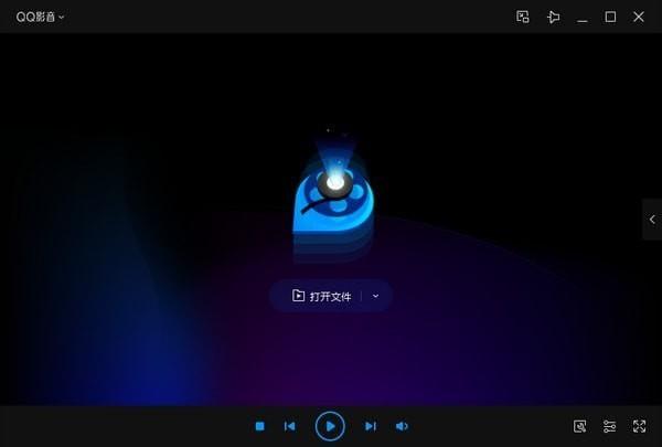 QQ影音播放器官方下载 QQ影音(QQPlayer)下载 v4.2.3.824官方正式版