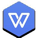 WPS Mac版