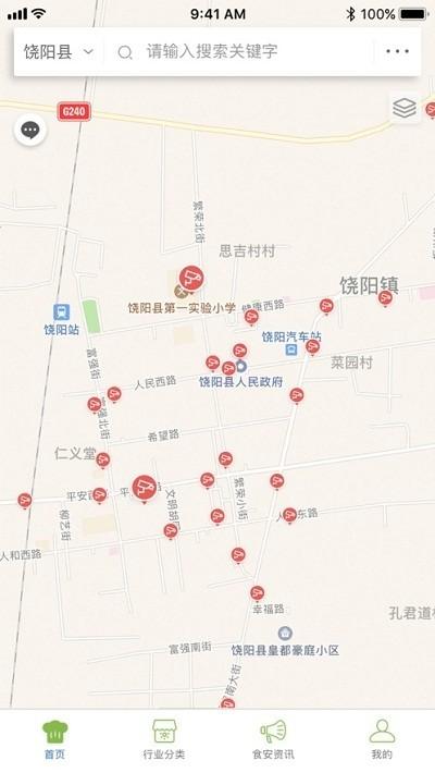 饶阳阳光市场 v6.8.18