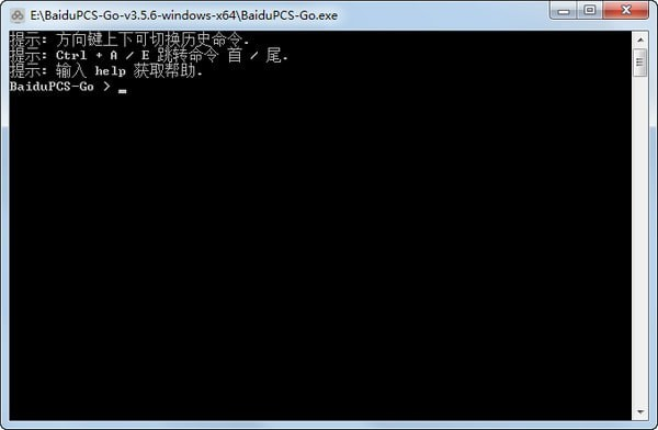 BaiduPCS-Go(百度网盘下载器)