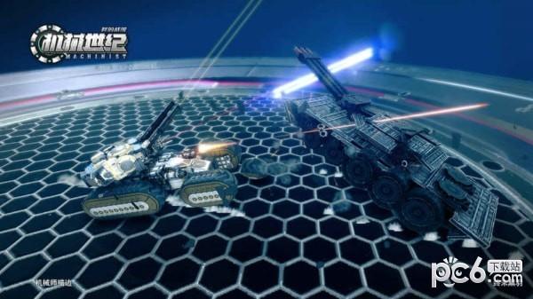 我的战舰机械世纪截图2