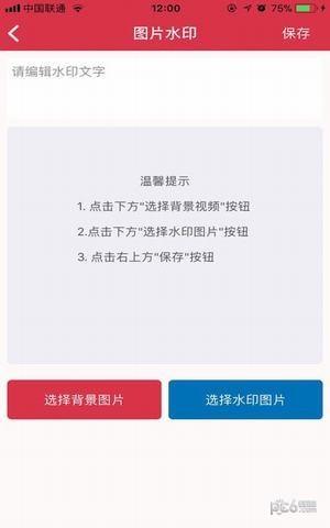 微大咖app