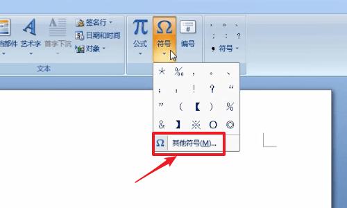 电脑乘号怎么打|×号在电脑上怎么打_pc6教学视频