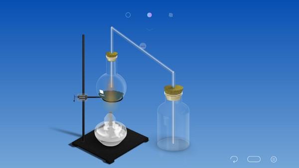 化学家电脑版