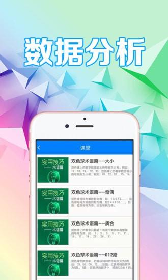 365彩票app下载
