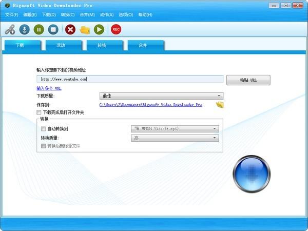 Bigasoft Video Downloader Pro(网络视频下载器)