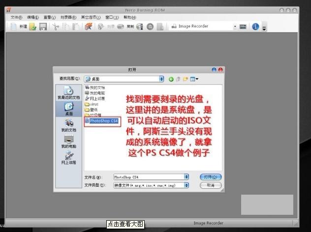 CD光�P刻碟的�件(Nero burning ROM)