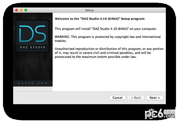 DAZ Studio专业版for Mac