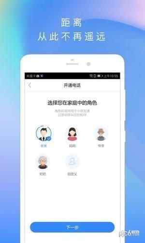 度小云app下载