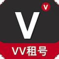 VV租���X版